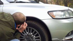 преглед на кола